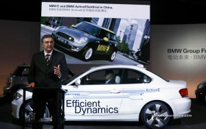 BMW explaining the electric Megacity