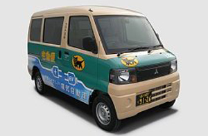 Mitsubishi-Minicab